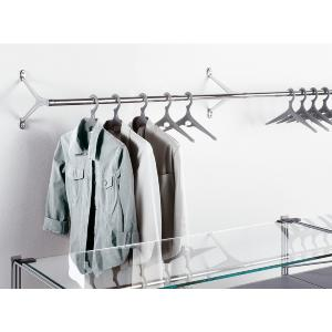 Coat Rail Extension 49
